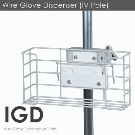Wire Glove Dispenser (IV Pole).
