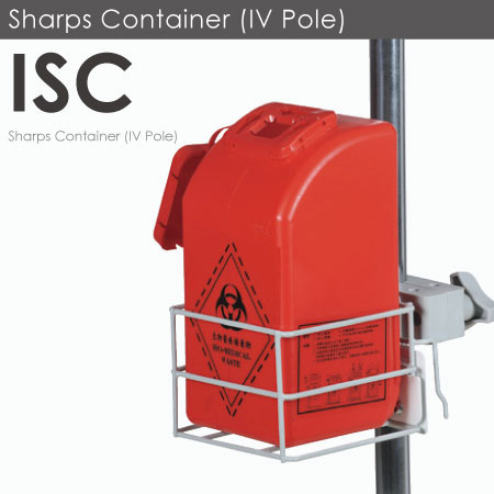 Sharps Container (IV Pole).