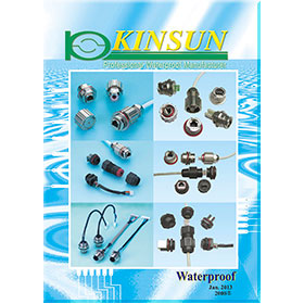 KINSUN E-catalogue