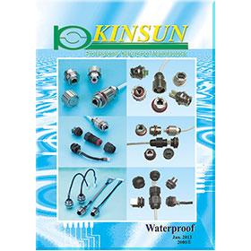 E-catalogue KINSUN