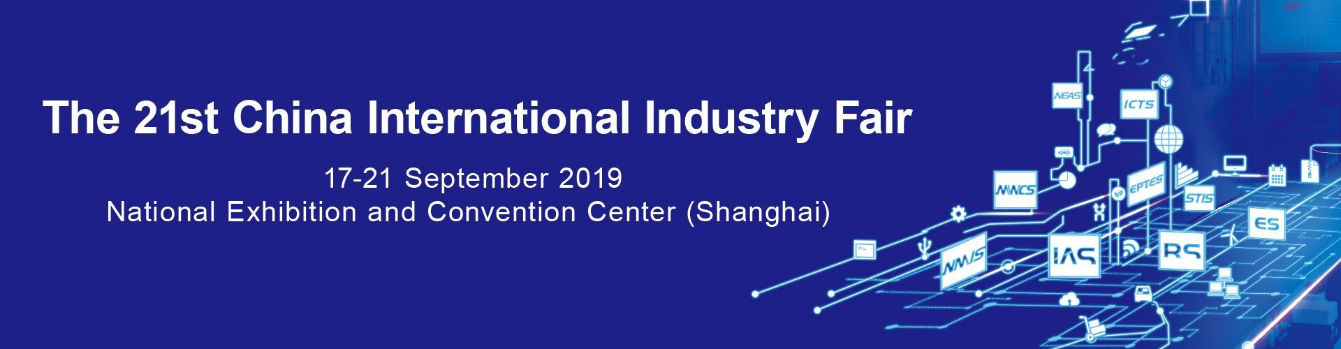 China International Industry Fair 2019 | KINSUN News and