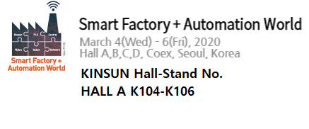Smart Factory + Automation World 2020