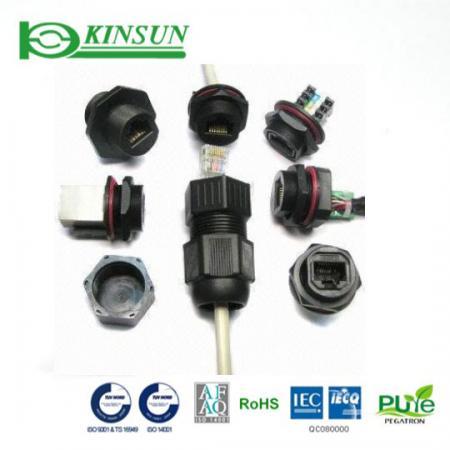 Screw Type Waterproof Connector - Kinsun - Waterproof Connector Screw Type