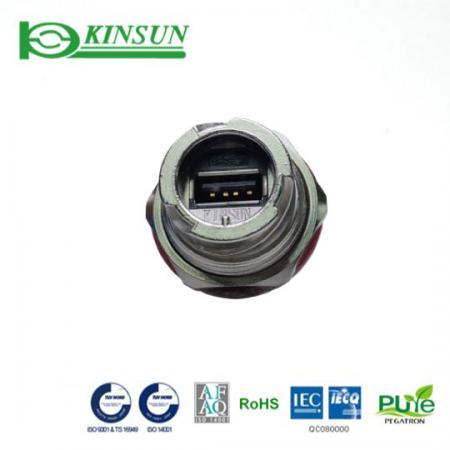 مقرنة USB / A معدنية مقاومة للماء - قفل معدني موصل مقاوم للماء سريع