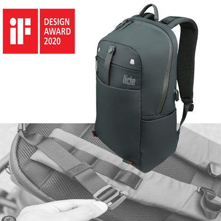 Niche  Travel Backpack remporte le iF DESIGN AWARD 2020