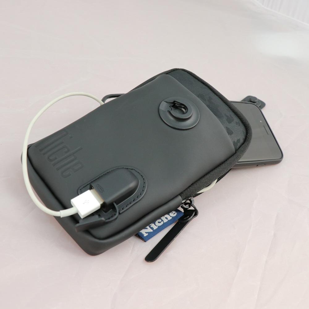 Niche custodia di ricarica per smartphone