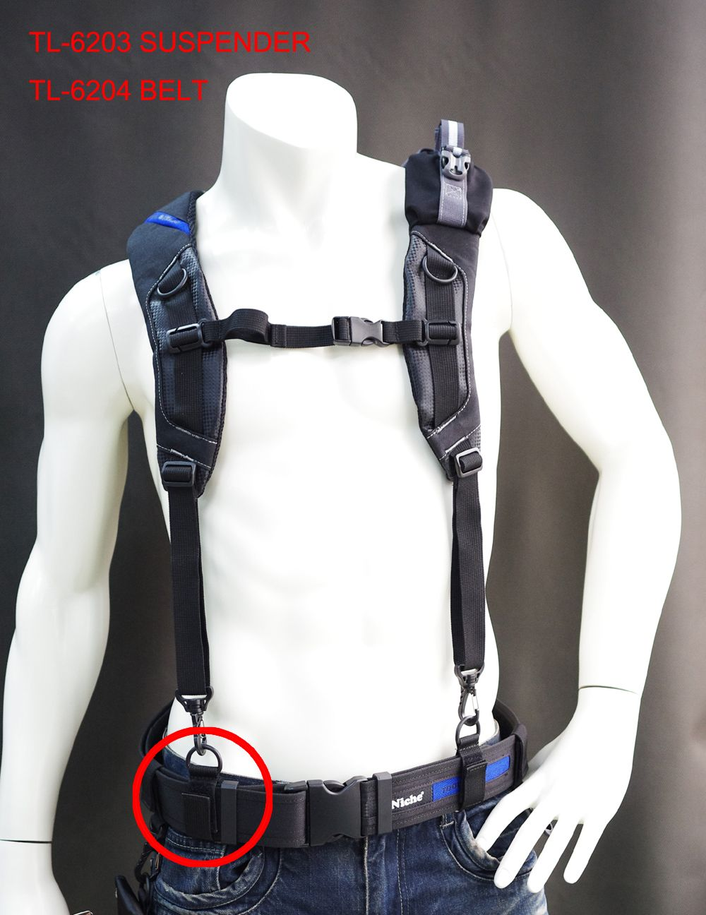 Combine usage with Suspender Rig