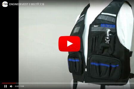 Engineer Vest kombinuje bederní pás, tašku na nářadí