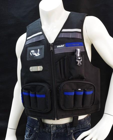 Engineer Vest