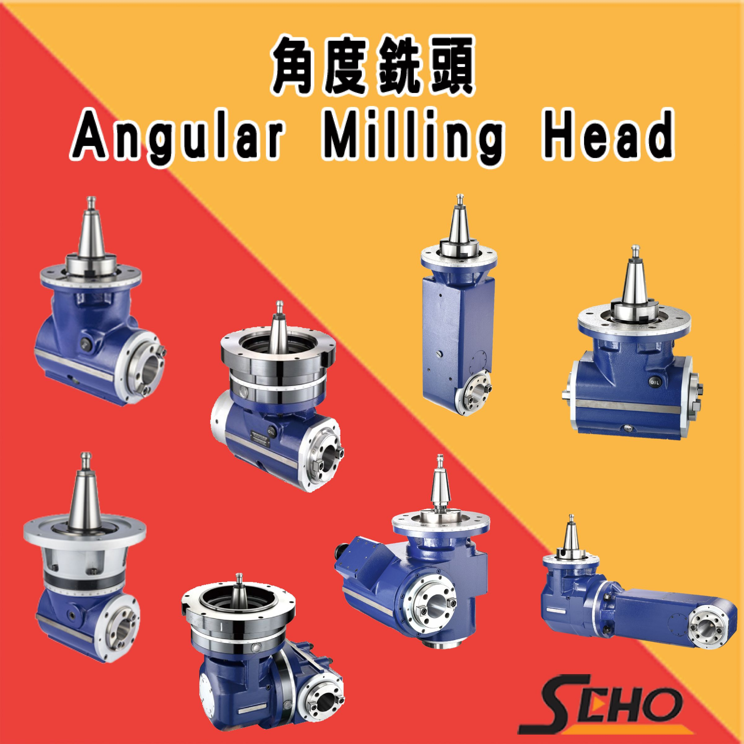 Angular Milling Head
