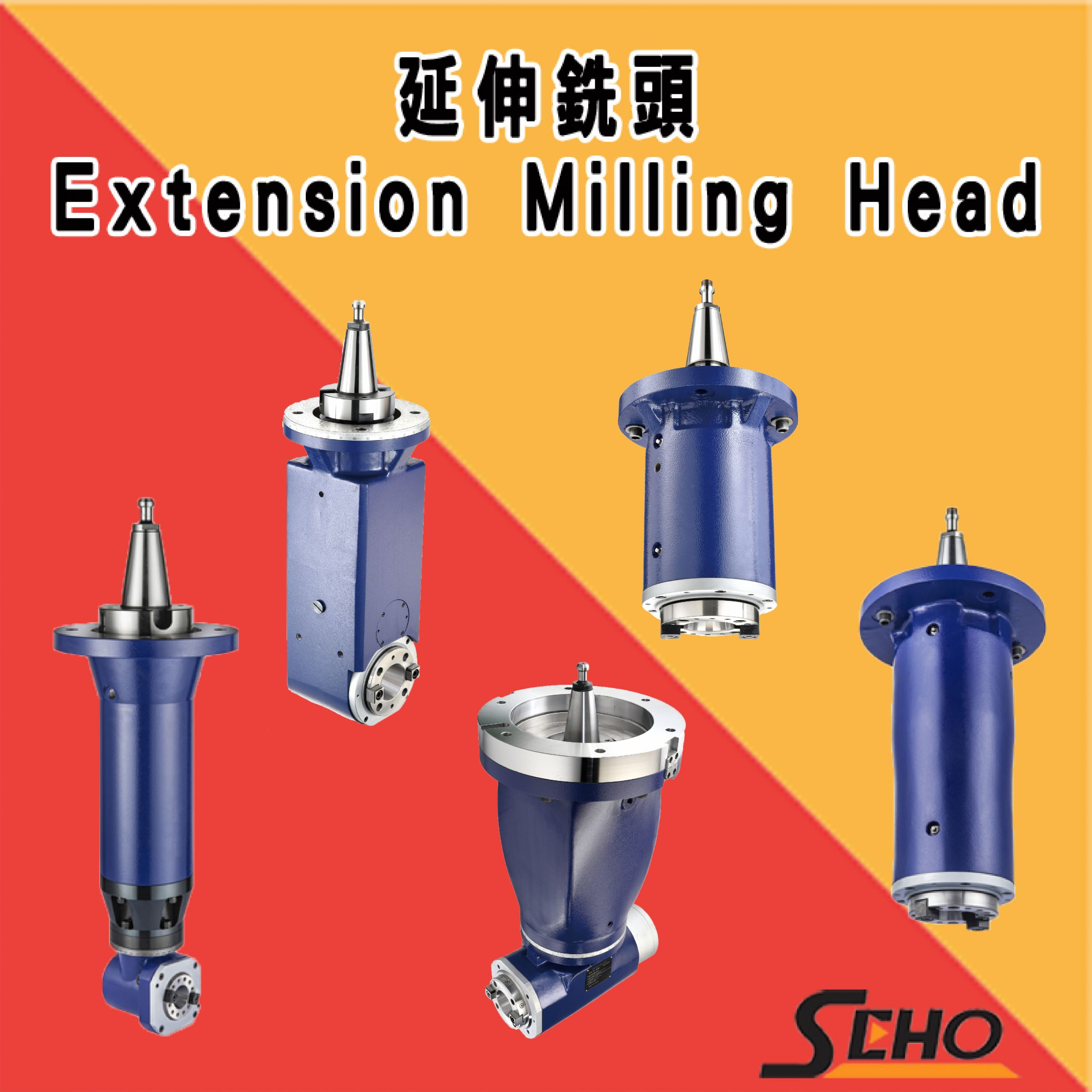 Extension Milling Head