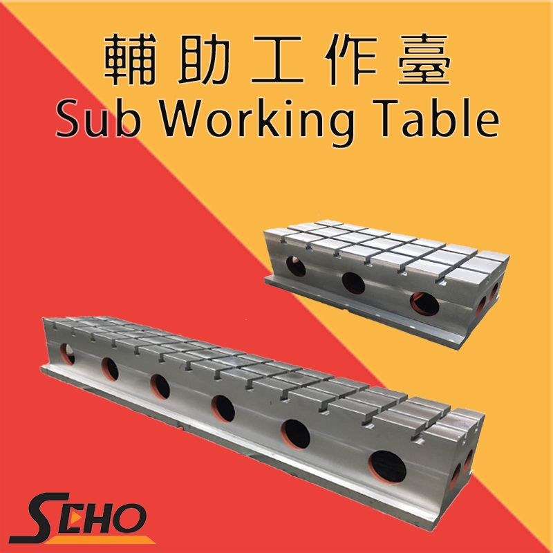 Sub working table for CNC machines