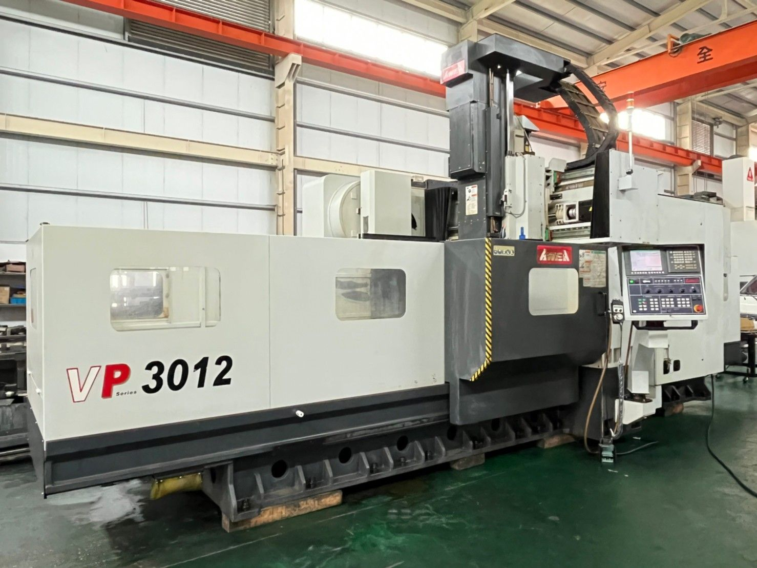 Digunakan CNC Double Column Machining Centers, CNC Double Column Machining Centres