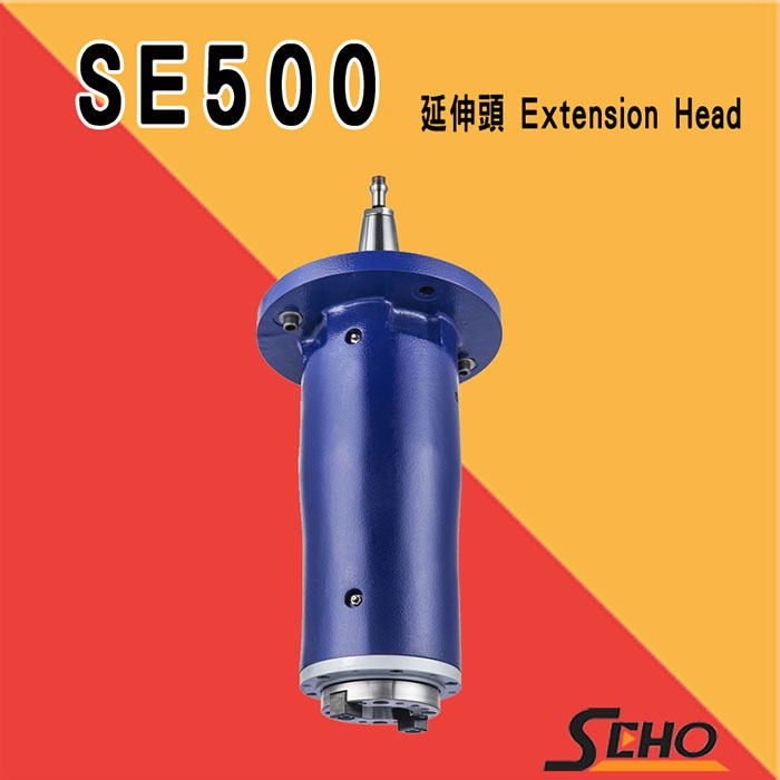 SE500-2-H-D / SE500-2-H-U Auto Clamping Extension Milling Head