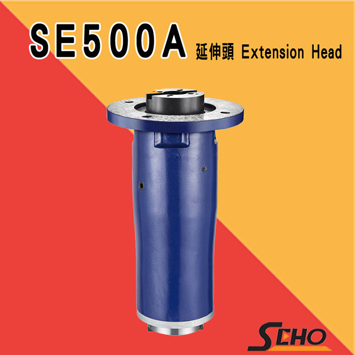 SE500A-3-D Extension Milling Head