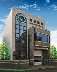 SEHO headquarter is nearby the highway interchange system, easy to reach.