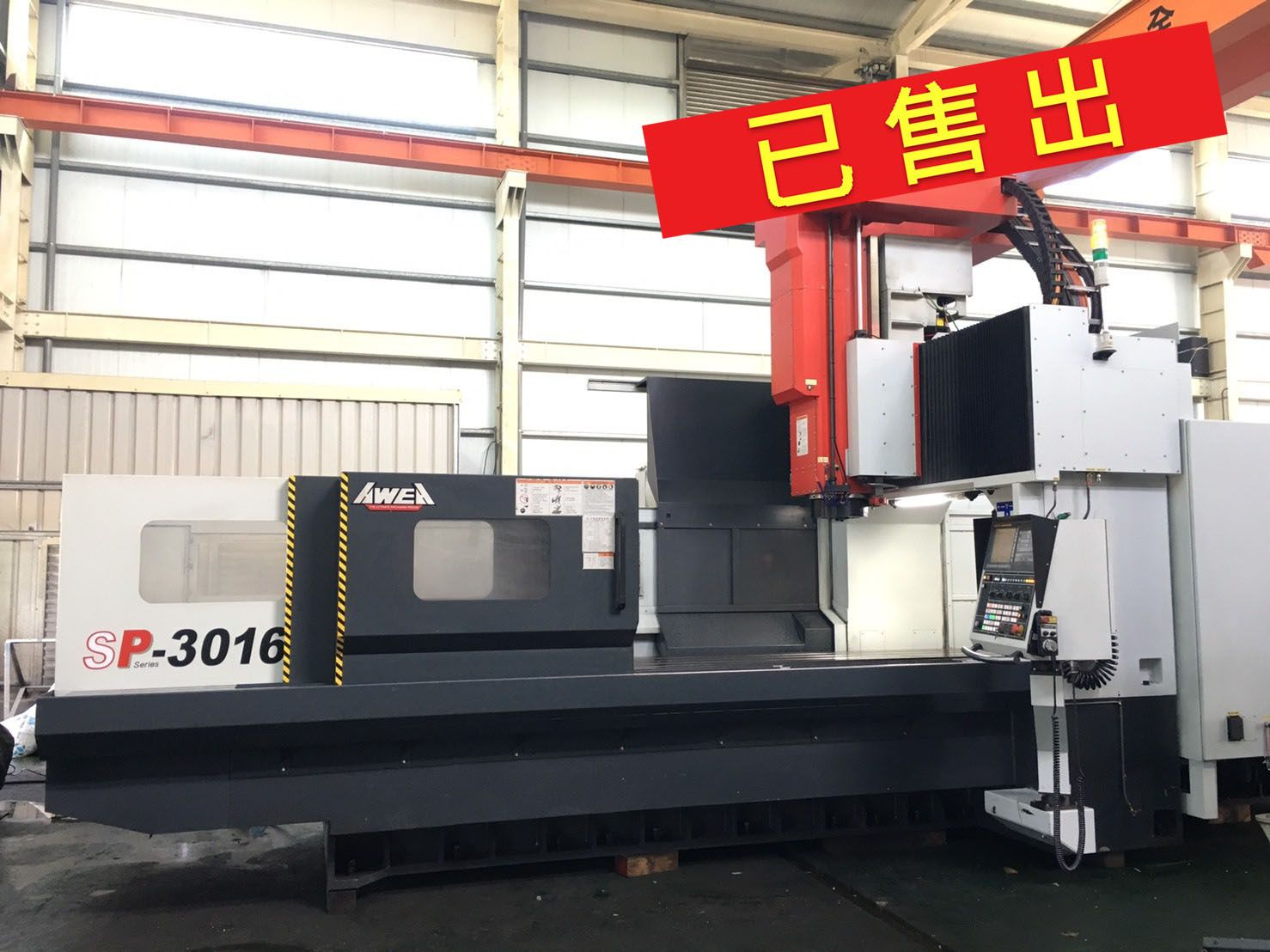 SP-3016 AWEA CNC DOUBLE COLUMN MACHINING CENTER