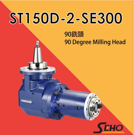 90 Degree Milling Head - 90 Degree Milling Head