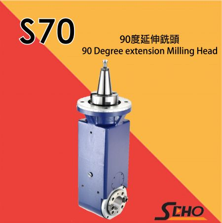 90 Degree Extension Milling Head - 90 Degree Extension Milling Head