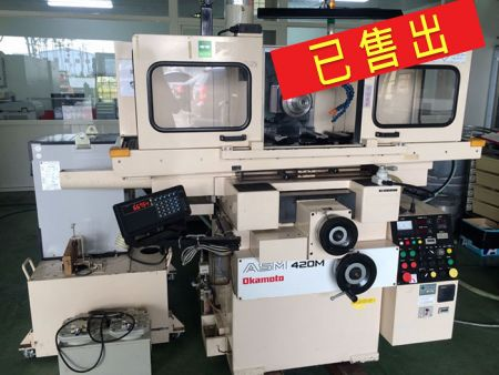 OKAMOTO Auto Slicing Machine - OKAMOTO ASM-420M Auto Slicing Machine