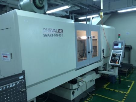 CHEVALIER H1640II CNC SURFACE GRINGER_2012