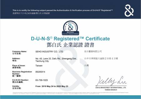As a global trader, SEHO applied the Dun & Bradstreet record, Dun & Bradstreet number: 65-759-1025. We offered the required commercial data to Dun & Bradstreet and evidence that we are the reliable company.