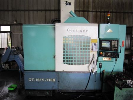 GENTIGER GT-105V CNC VERTICAL MACHINING CENTER