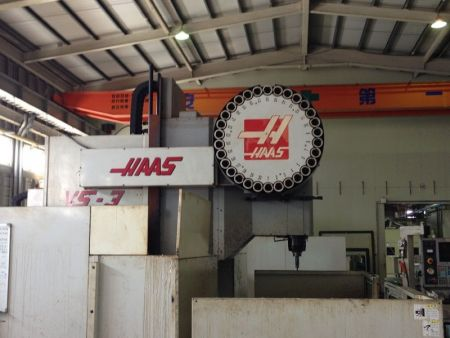 HAAS VS-3 CNC VERTICAL MACHINING CENTER