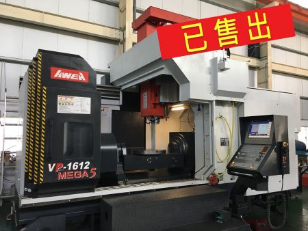 Used CNC 5-Axes Machining Centers - Used CNC 5-Axes Machining Centers