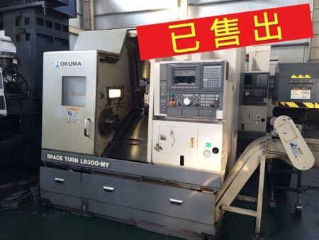 Used CNC Turning Lathes - Used CNC Turning Lathes, CNC Vertical Lathe