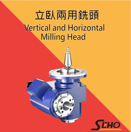 Vertical and Horizontal Head - Vertical and Horizontal Head