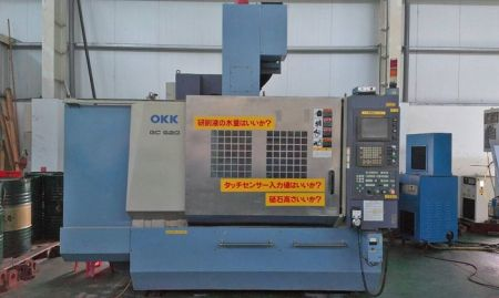 OKK GC620 CNC VERTICAL MACHINING CENTER