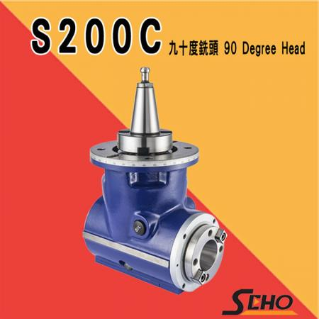 90 Degree Milling Head - S200C-2 90 Degree Milling Head