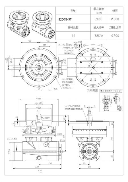 Manual milling head Auto tool clamping (Include concave connect flange)