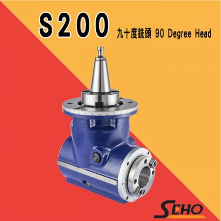 90 Degree Milling Head - S200-2 90 Degree Milling Head