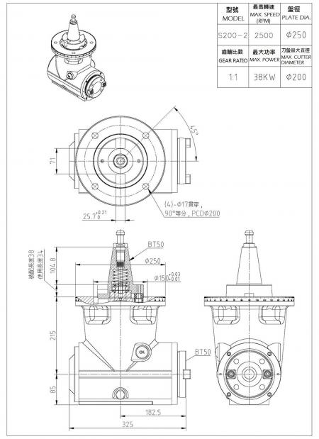 S200-2 90 Degree Milling Head Drawing
