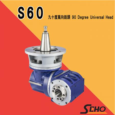 90 Degree Universal Milling Head - S60-A / S60-B 90 Degree Universal Milling Head