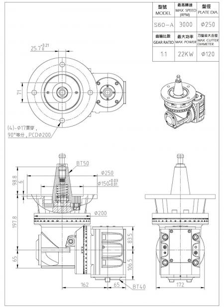 S60-A 90 Degree Universal Milling Head Drawing