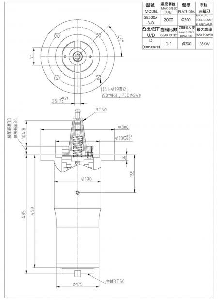 SE500A-3-D Extension Milling Head Drawing