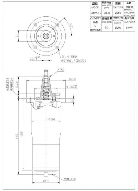 SE500-2-D Extension Milling Head Drawing