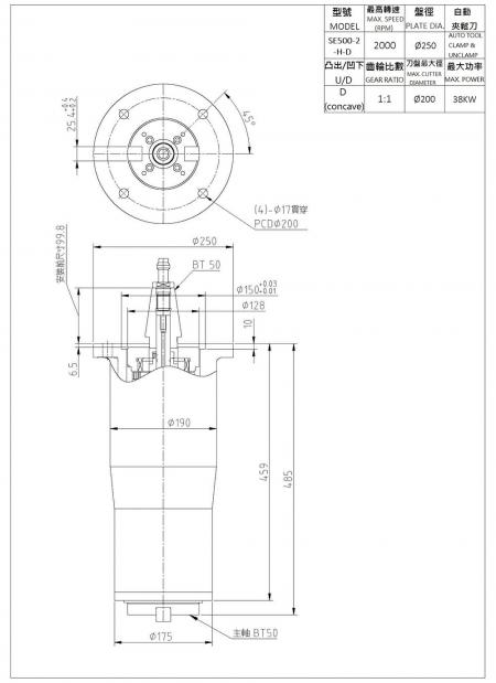 SE500-2-H-D Auto Clamping Extension Milling Head Drawing