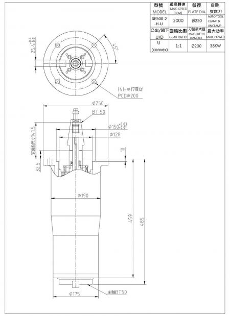 SE500-2-H-U Auto Clamping Extension Milling Head Drawing