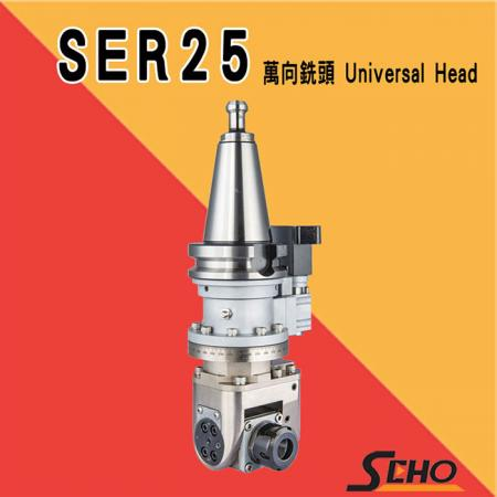 Compact Universal Milling Head