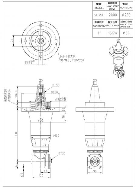 SL350 Compact Extension Milling Head Drawing