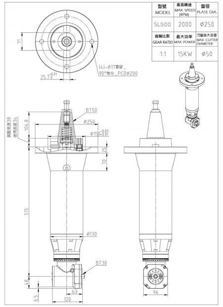 SL500 Compact Extension Milling Head Drawing