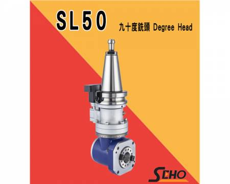 Lightweight 90 Degree Milling Head