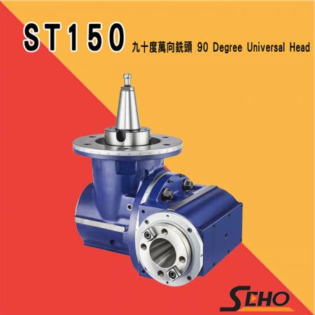 90 Degree Universal Milling Head - ST150-2 / ST150-3 90 Degree Universal Milling Head