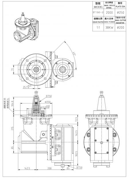 ST150-2 90 Degree Universal Milling Head Drawing