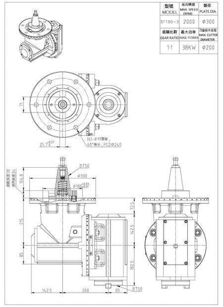 ST150-3 90 Degree Universal Milling Head Drawing
