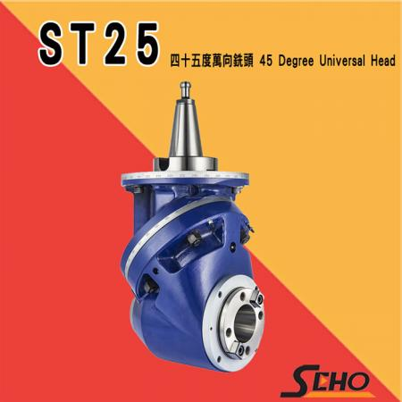 45 Degree Universal Milling Head - ST25 45 Degree Universal Milling Head